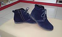 Демисезонные замшевые ботинки, натуральная замша, размеры 31-39