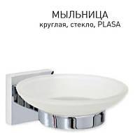 Мыльница круглая, стекло, PLASA хром