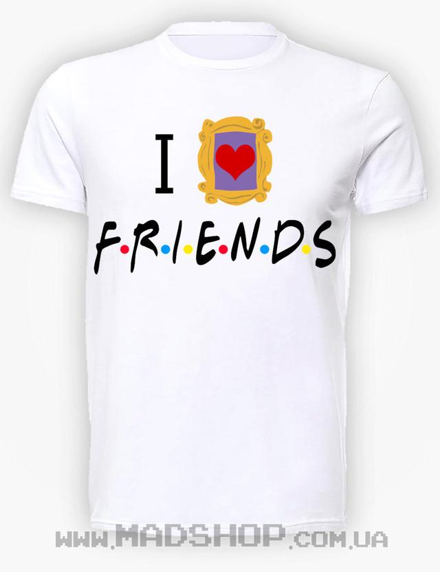Футболка Friends Love you too купить