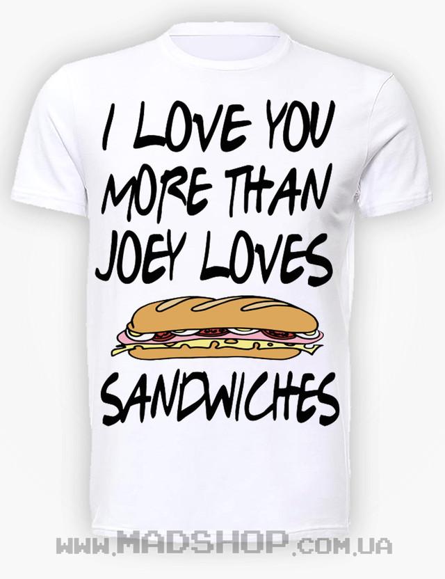 Футболка Friends Sandwich quote купить