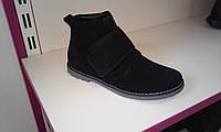 Демисезонные ботиночки,натуральная замша, размеры 31-38