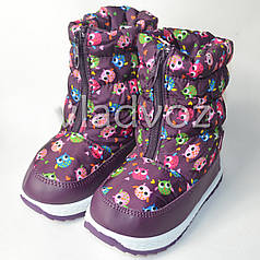 Модные дутики на зиму для девочки сапоги фиолетовые 27р. совушки