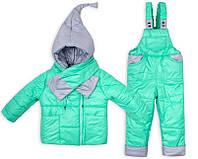 Детский осенний комбинезон+ куртка Гномик от 1-2,2-3,3-4 года