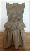 Чехлы  для стульев темно-бежевые (набор 6 шт.)