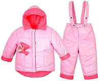 Детский зимний комбинезон Мишутка (с игрушкой) 1-4 года розовый