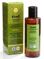 "Масло для тела ""Центелла"", Khadi"