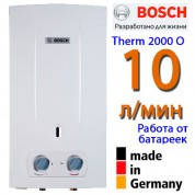 Газовая колонка BOSCH Therm 2000 O W10 KB