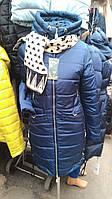 Зимняя женская удлиненная куртка Марго синяя