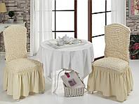 Чехлы для стульев светло-бежевые (набор 6 шт.)