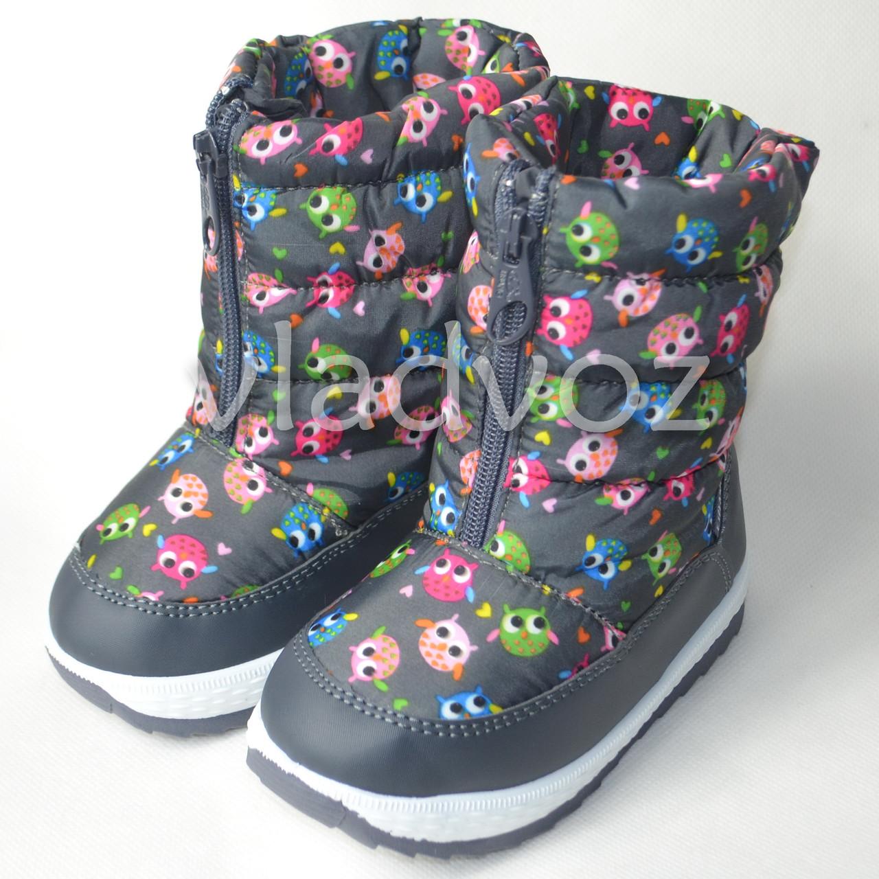 Модные дутики на зиму для девочки сапоги серые 26р. совушки