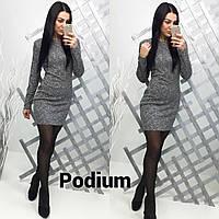 Серое короткое платье с длинным рукавом