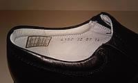 Туфли мужские натуральная кожа, размеры 32-34,37-38
