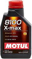 Моторное масло Motul 8100 X-max 0W-30 1л