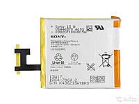 Аккумулятор на Sony C2304 S39h Xperia C, C2305 S39h Xperia C, C6602 L36h Xperia Z, C6603 L36i Xperia Z, C6606