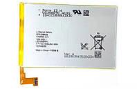 Аккумулятор на Sony , C5302 M35h Xperia SP/C5303 Xperia SP/C5306