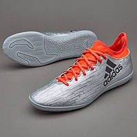 Футзалки Adidas X 16.3 IN (адидас) серебристые, обувь для футзала