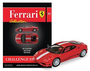 Модель коллекционная Ferrari Collection №42 360 Challenge Stradale 2003 (1:43)
