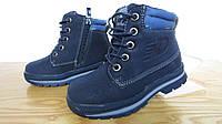 Ботинки для мальчика СМ981(31(19,5)