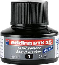 Чернила для маркеров для досок черные e-ВТК25