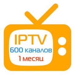 Подписка на плейлист SmartTab.TV (500 каналов) - 1 месяц