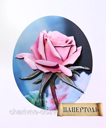 """Наборы для изготовления картин в технике Папертоль """"Роза"""" (маленькая), фото 2"""