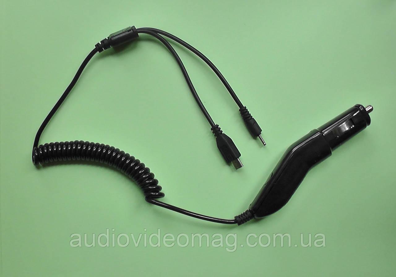 Автомобильный адаптер 5,5V 0,8A штекер 2.0-0,5мм (Nokia) + штекер microusb