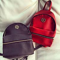 Женский стильный кожаный рюкзак (2 цвета)
