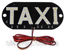 Табличка Такси (светодиодная)(красная)