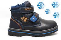 Зимние детские ботинки размеры 27-32