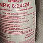 Диаммофоска (нитроаммофоска) удобрение мешок 50кг  NPKs 8-24-24+3 пр-во Украина (лучшая цена купить), фото 3