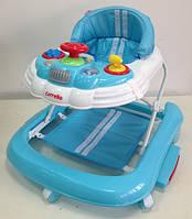 Детские ходунки CARRELLO (CRL-9601 BLUE) с игровой панелью