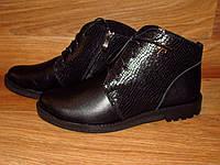 Зимние кожаные ботиночки низкий ход