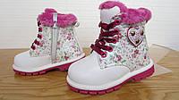 Ботинки для девочки СД751(23-28)