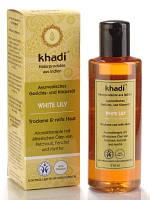"""Масло для лица и тела """"Белая лилия"""", Khadi"""