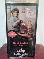 Чай черный Khanum Khanuma в жестяной банке Tea Best Ceylon Earl Grey 500g