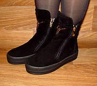 Зимние модные женские ботинки из замши