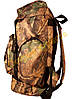 Рюкзак туристичний військовий дубок Козак 1222 50 літрів, фото 2