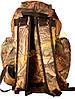 Рюкзак туристичний військовий дубок Козак 1222 50 літрів, фото 3