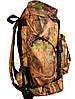 Рюкзак туристический военный дубок Козак 1222 50 литров, фото 6