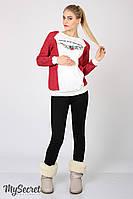 Теплые брюки-лосины для беременных Felicia