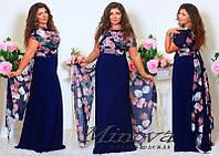 Платье Маринель в пол шифон+микромасло (размеры 50-56)