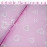 """Ткань бязь """"валентинка на розовом"""" (№112)., фото 3"""