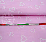 """Ткань бязь """"валентинка на розовом"""" (№112)., фото 2"""