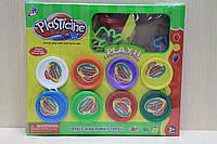 Набор для творчества,8 цветов пластилин и формочки в коробке