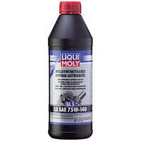 Трансмиссионное масло Liqui Moly Vollsynthetisches Hypoid-Getriebeoil GL-5 LS 75W-140 1л