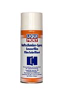 Адгезийная смазка-спрей Liqui Moly Haftschmier Spray 400мл