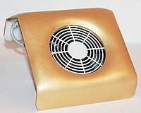 YRE-238 Настільна витяжка (пилосос) для манікюру маленька, колір-золото., фото 1