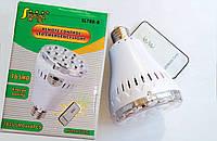 Аварийная светодиодная лампа с пультом,лампа-фонарь аварийный, лампа светодиодная с цоколем SL-788A, SL-788A