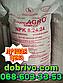 Диаммофоска (нитроаммофоска) удобрение мешок 50кг  NPKs 8-24-24+3 пр-во Украина (лучшая цена купить), фото 2