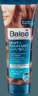 Профессиональный шампунь Восстановление и Увлажнение волос  Balea Prof. Kraft+Feuchtigkeit  250 мл